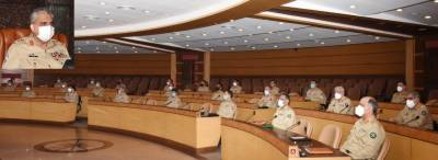 Pakistan Army Chief chairs Corps Commanders meeting at GHQ