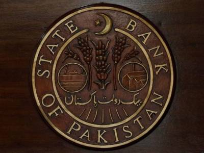 Pakistan economic revival and turnaround on cards: Report
