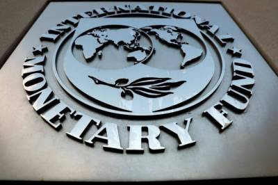 Pakistan government lock horns with IMF over additional taxes levy