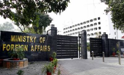 Pakistan government sets recourse to reinforce partnership with African Union