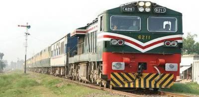 Pakistan Railways train escapes disaster due train driver presence of mind