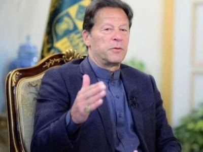 PM Imran Khan held important meeting with Chinese Ambassador