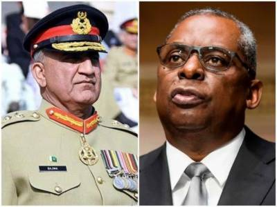 US Defence Secretary had important telephonic conversation with Pakistan Army Chief