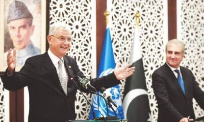 UN General Assembly President arrives in Pakistan