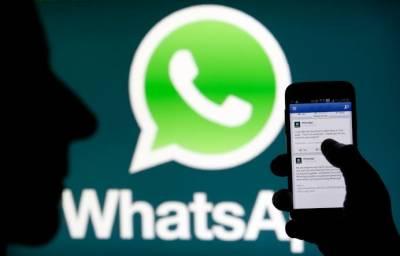 WhatsApp sues Indian PM Modi government in India