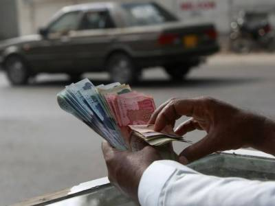 25% salary increase in government employees pay announced