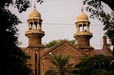 Justice Mohammad Ameer Bhatti to become Chief Justice of Lahore High Court