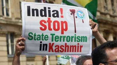 Anti India protest demonstrations held across Occupied Kashmir