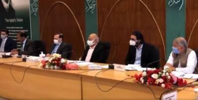 CDWP approved mega development projects worth Rs 38 billion