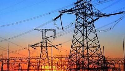Federal Government takes important decision over electricity prices
