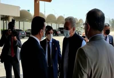 Pakistan FM Shah Mehmood Qureshi lands in Baghdad for an important tour