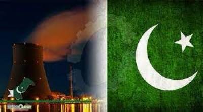 Pakistan's peaceful and responsible use of nuclear technology