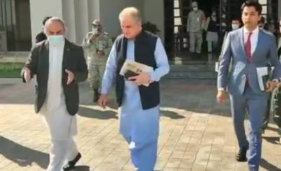Pakistani FM Shah Mehmood Qureshi leaves for an important foreign policy visit
