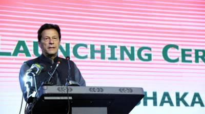 PM Imran Khan for establishing industrial base in Pakistan under CPEC