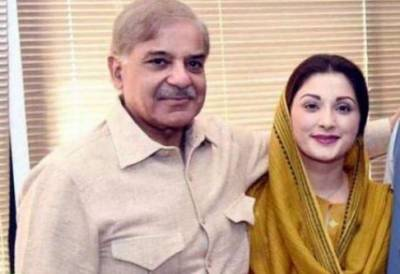 Fissures become apparent in PML N leadership