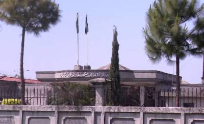 IHC accepts NAB plea against former PM Nawaz Sharif