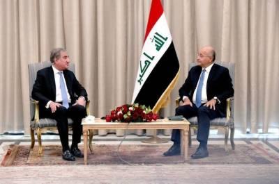 Pakistani FM Shah Mehmood Qureshi held important meeting with Iraqi President