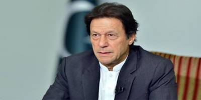 PM Imran Khan praised FBR for achieving historic milestone for first time ever