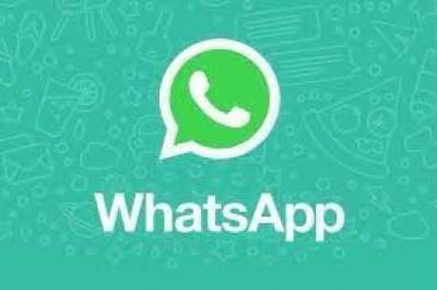 WhatsApp launches new feature for users across the World