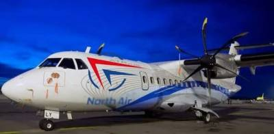 New Private airline all set to launch in Pakistan