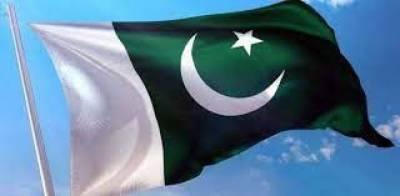 Tallest Pakistani flag hoisted in Islamabad