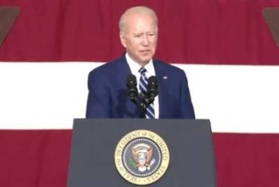 US President declared victory in Afghanistan war against Al Qaeda?