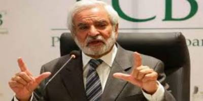 Chairman PCB Ehsan Mani resigns from the post