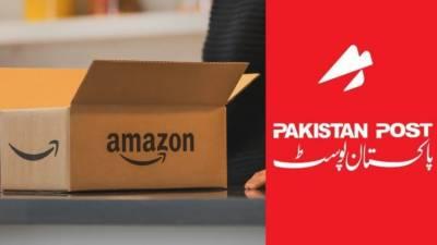 Pakistan Post Office achieves yet another big milestone