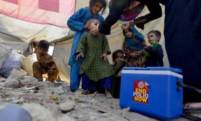 Pakistan's Lahore becomes Polio Free city