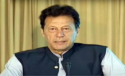 PM Imran Khan address at the launching ceremony of first Green Eurobond for Pakistan