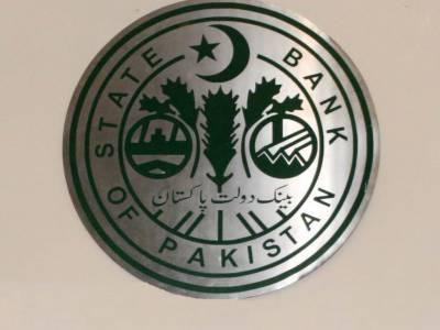 State Bank of Pakistan injects 2,410 billions into money market