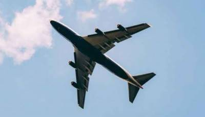 Afghanistan threatens to impose reciprocal restrictions on PIA