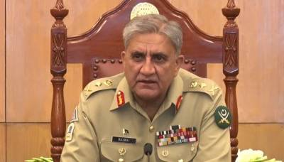 COAS General Bajwa's roadmap for regional peace