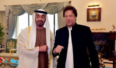 PM Imran Khan held important telephonic conversation with Crown Prince of Abu Dhabi
