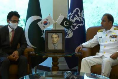 -South Korean Ambassador held important meeting with Pakistan Navy Chief