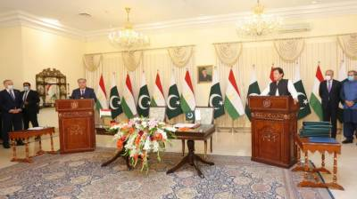 Important decisions announced in the joint press conference of Pakistani PM and Tajikistan President