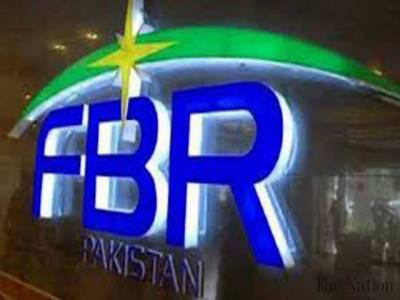 In a positive development, FBR exceeded tax collection target in FY 2021