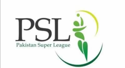 Pakistan cricket team departure to England for bilateral series delayed