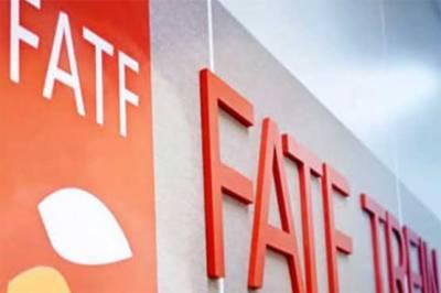 Pakistan makes key developments on 27 points FATF agenda