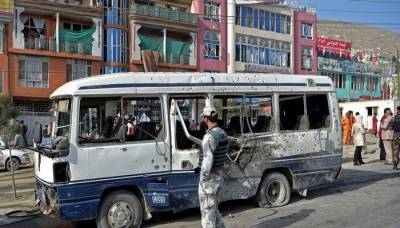 Bomb blast in Kabul, multiple casualties reported