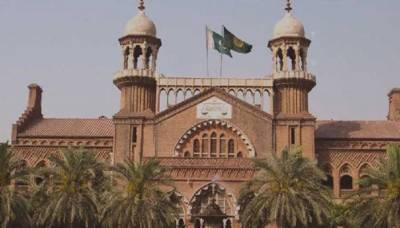 LHC gives verdict over Christian couple blasphemy case after seven years on death sentence