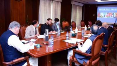 New developments reported over Pakistan Afghanistan and China trilateral mechanism