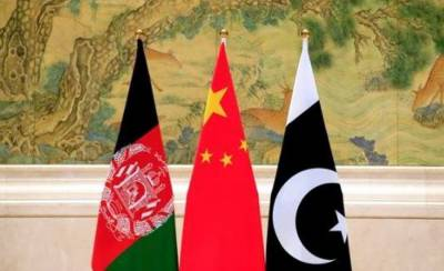 Pakistan Afghanistan and Chinese Foreign Ministers meet in Beijing today