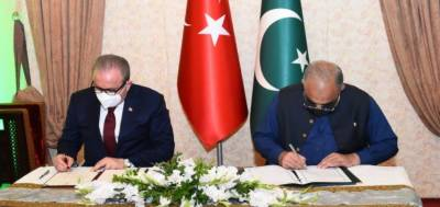 Pakistan and Turkey sign an important bilateral protocol