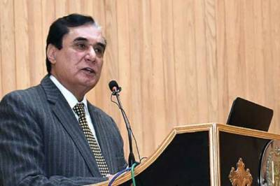 Chairman NAB addresses UNGA session
