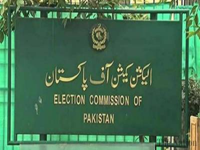 Election Commission of Pakistan defiant against use of Electronic Voting Machines