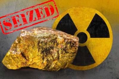 In a worst, Indians caught selling 6 kg uranium in black market