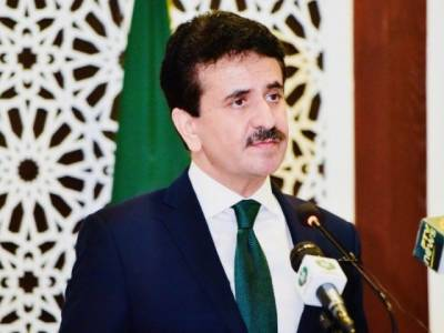 Pakistan Foreign Office appreciates US government support
