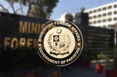 Pakistan strongly responds over illegal sale of uranium in Indian black market
