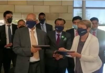 Pakistani university signed mutual agreement with University of California